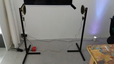 Interactive Sound Sculpture ASMR